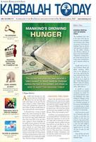 Kabbalah Today-15th Issue