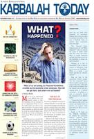 Kabbalah Today-17th Issue