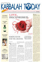 Kabbalah Today-12th Issue