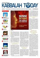 Kabbalah Today-23rd Issue