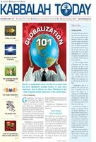Kabbalah Today-18th Issue